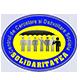 COVID-19 Solidaritatea Sanitară